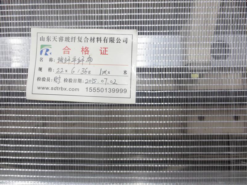 屋面防水网格布